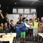 開催レポート!8/27夏休みIchigoJam教室 in 千歳船橋